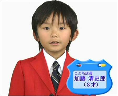 現在 加藤 清 史郎 「日版小小彬」加藤清史郎長大了! 臉瘦抽高變小鮮肉